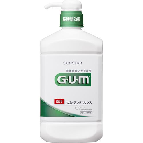 gumlince