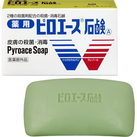 pict_pyroace_soap