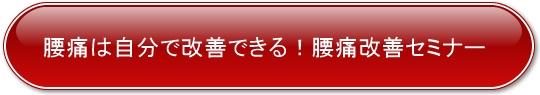 http://k-soken.com/kugenreiki/entry9.html